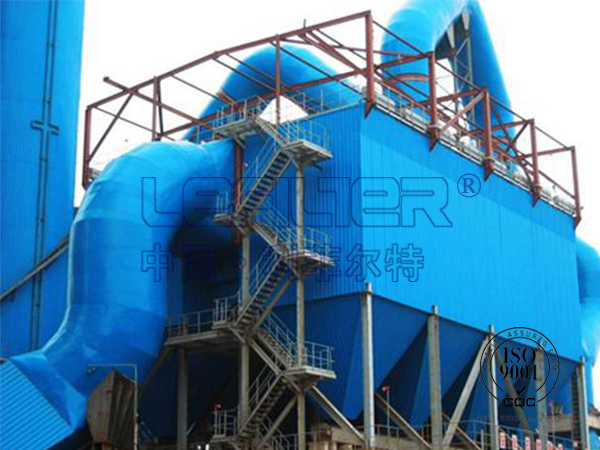 Rotary vibrating screen